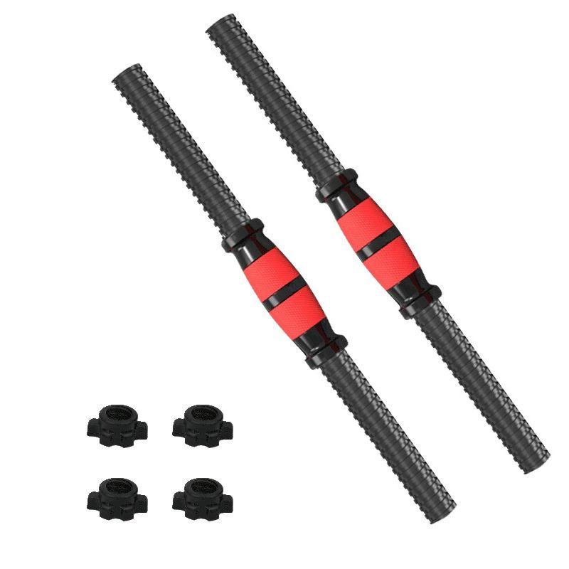 35cm universal Pesas mancuernas barras de gimnasia Barbells entrenamiento del entrenamiento de fuerza con mancuernas Accesorios equipo de la aptitud