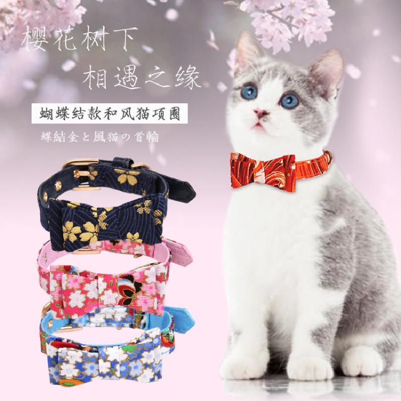 Cadeia Collar Factory Outlet estilo japonês Sakura Impresso Bow Gatos pequenos cãe Laço Colar do casamento do Natal Bowtie Partido porte