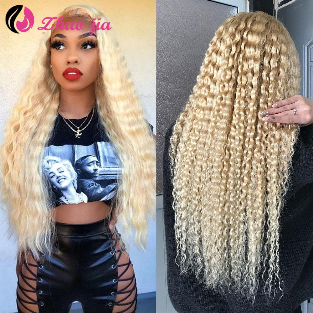 613 Blonde Glueless Lace Front Human Hair Wigs Brazilian Loose Deep Wave Wigs 13x4 Lace Front Wig Blonde Hair Wigs Remy 150%180%