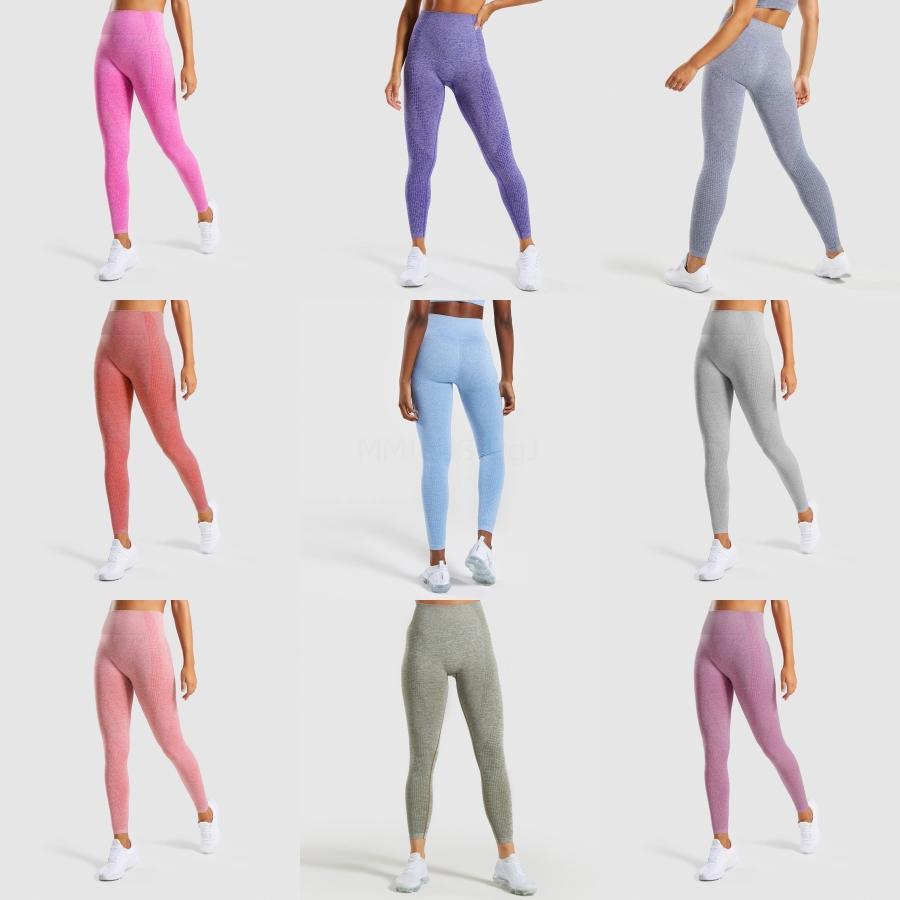 Elastik İnce Yoga Pantolon Tayt Kadınlar Sport Legging Hızlı Kuru Nefes Katı Renk Push Up Gym Tozluklar # 607