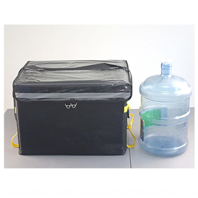 MVRe4 43-liter large-size high-density canteen school commercial foam delivery 43-liter large-size incubator high-density canteen school com