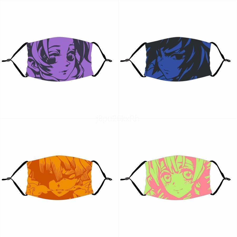 Impression Chat Loup Masque extérieur Masques Fa Parti tache Coton Mout Fa Mask Detacale animal + # 172