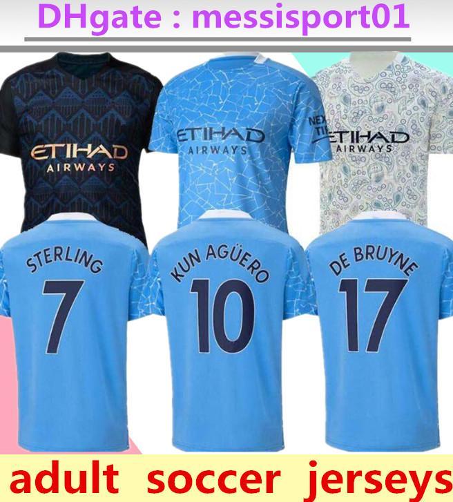 2020/21 축구 유니폼 20/21 홈 멀리 2020/2021 축구 셔츠