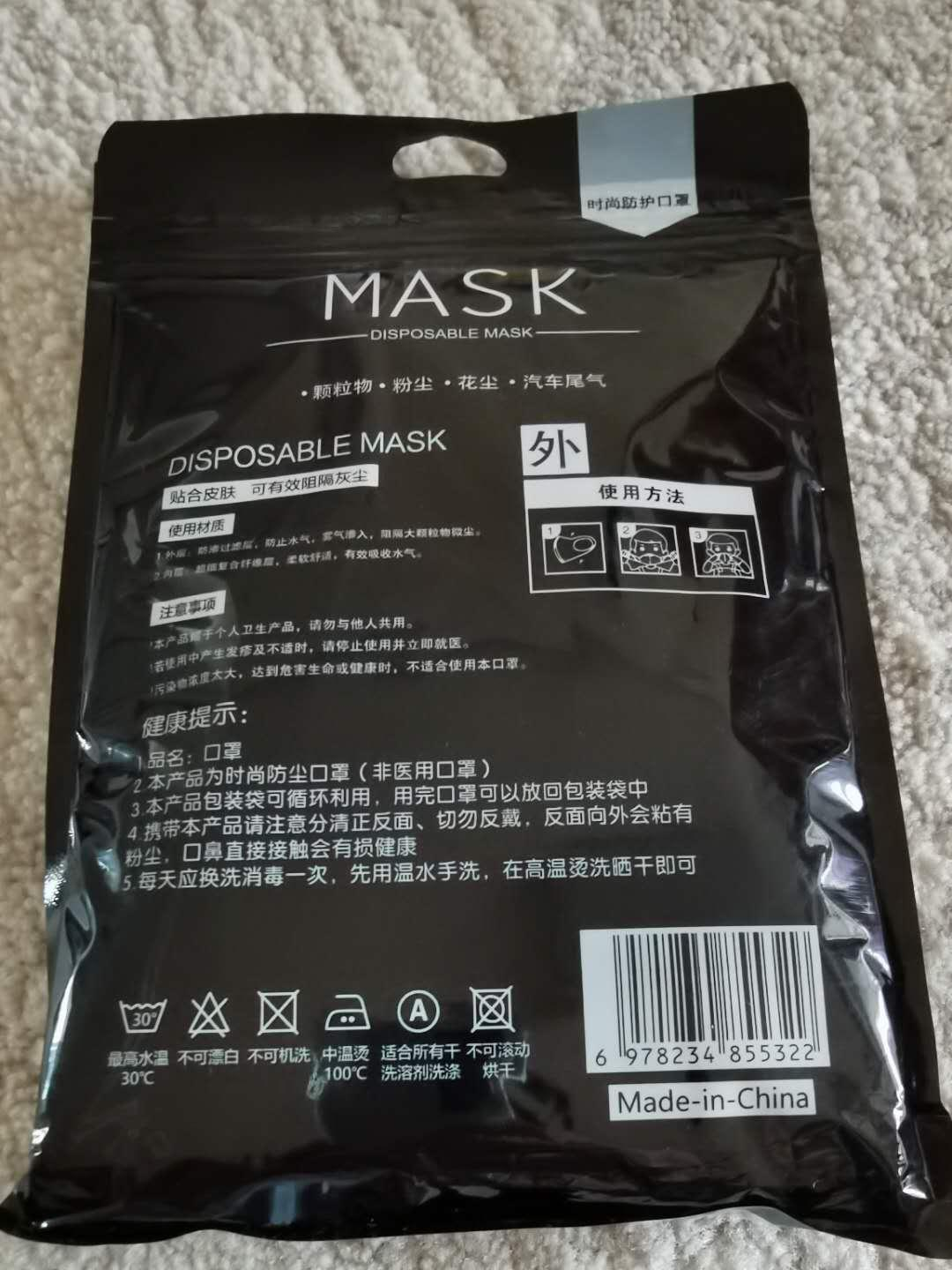 Cotton Masks Dust Black No Protective PM2.5 Reusable Anti Mask Fog Filters Haze Anti Respirator Washable Breathing Mouth Face Adult Val Gsmh