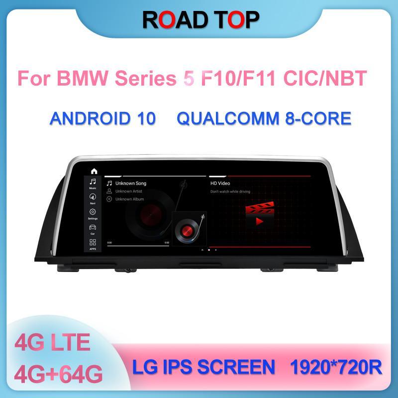"""10,25"""", 12,5 '' Android 10 Visor OS para BMW Car Series 5 F10 F11 Car 2011-2016 com GPS Navigation WIFI Stereo traço Multimedia Player"""