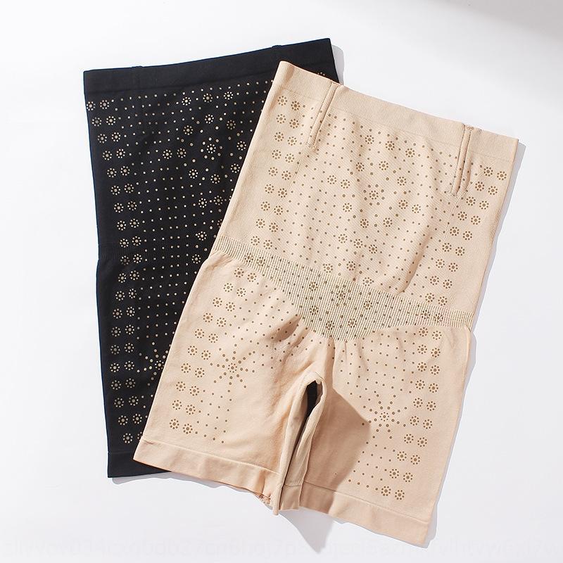 Qiao taille ventre déesse oxygène négatif perméable à l'air de mise en forme d'ions de haute angle plat de pantalon de sécurité mise en forme de la femme pantalon de protection anti-lumière