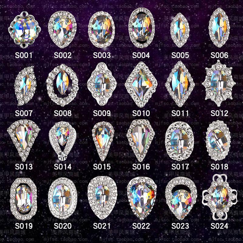 (76 개) 스타일 3D 네일 다이아몬드 장식 네일 아트 모조 다이아몬드 DIY 네일 스틱 특수 모양의 유리 매니큐어 액세서리