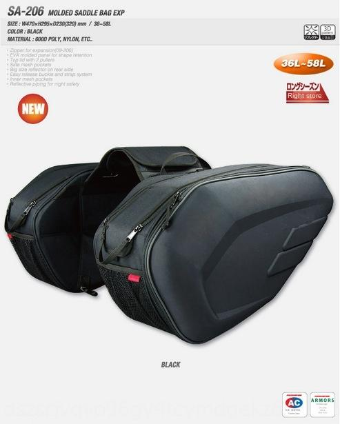 212 side Saddle motorcycle racing riding saddle bag send waterproof cover Knight motorcycle helmet bag