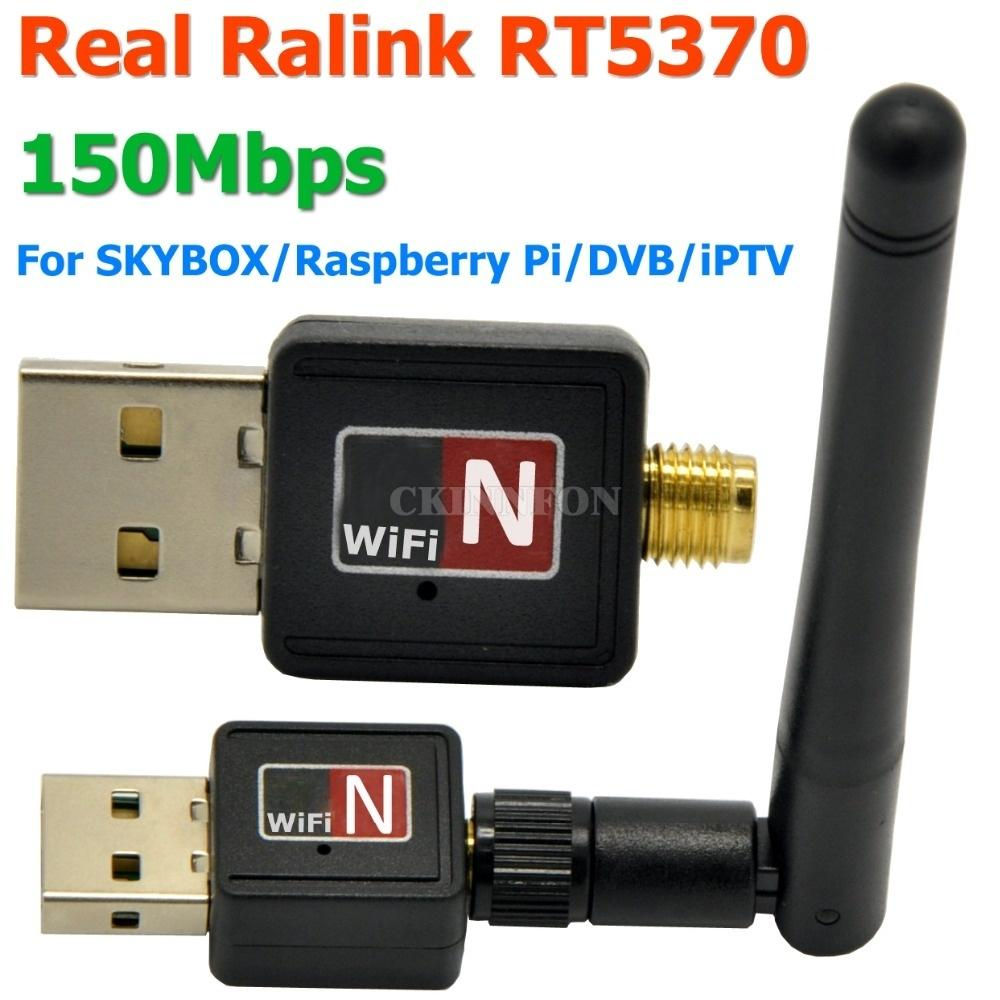 100шт / Лот Мини RT5370 150Mbps Беспроводной USB WiFi адаптер Dongle с RP-SMA внешней антенной для SKYBOX / Openbox