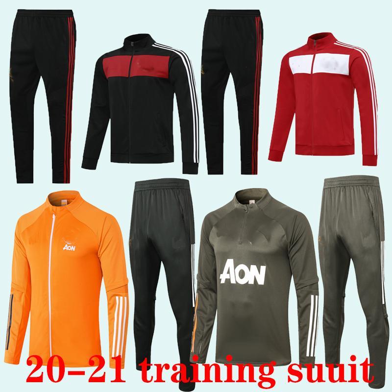 20 21 مانشستر الرجال التدريب دعوى Lukaku RASHFORD سترة كرة القدم الرياضية القدم الأزرق الركض 2020 2021 POGBA كرة القدم المتحدة رياضية