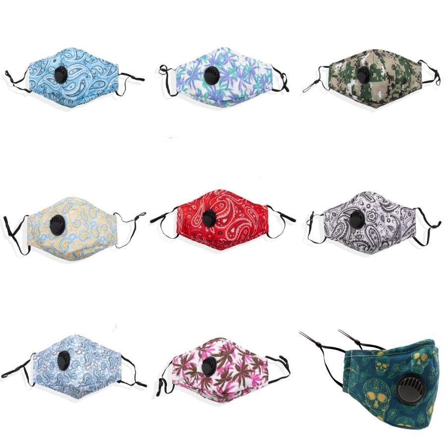 Designer maschere Er stella di stampa dei desideri Hot Sale 10 Maschere di colore carino appeso orecchio polvere spugna maschere sottili # 727