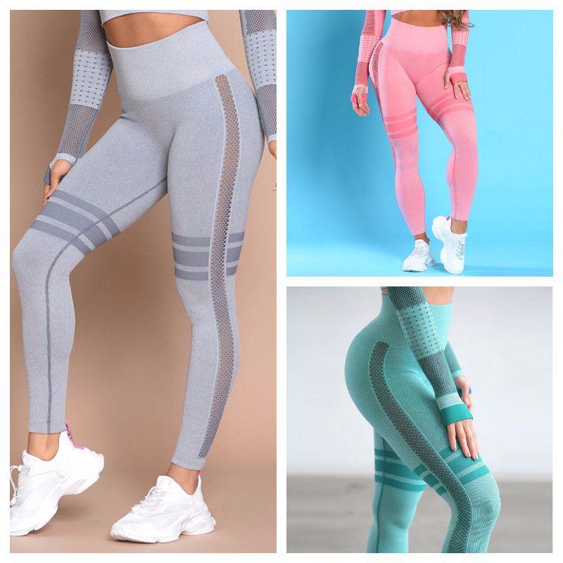 Women Yogo Leggings Long Pants Sets Breathable High Elasticity Trouser Patch work Girl Casual High Waist Yoga Pants