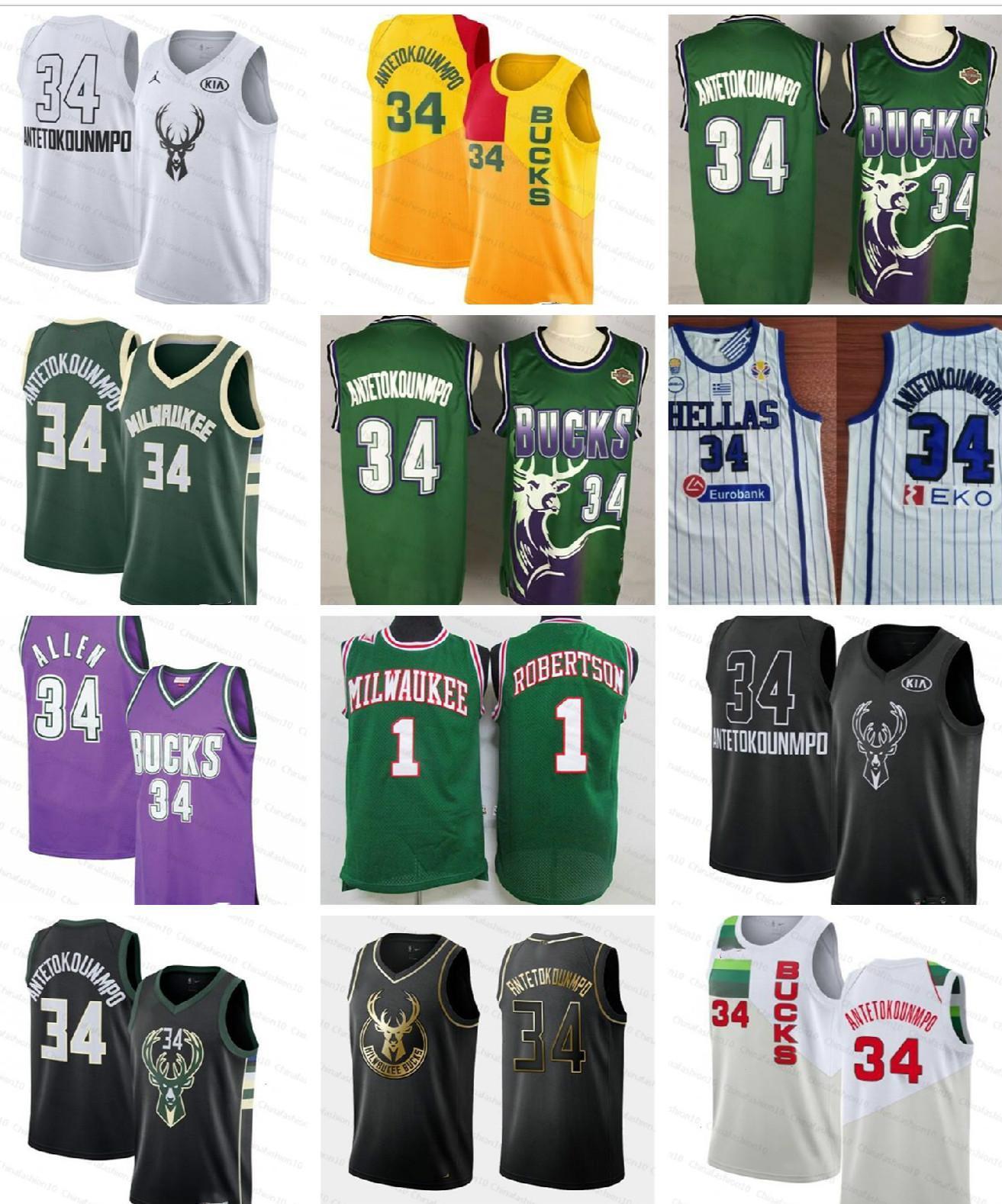 Neue grüne Vintage Männer Giannis 34 Antetokounmpo Jersey Ray 34 Allen Oscar 1 Robertson genähtes Basketball Jerseys MilwaukeeBucksnba