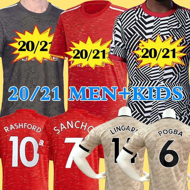 FC مانشستر BRUNO FERNANDES POGBA 2021 جيرسي لكرة القدم 2020 LINGARD RASHFORD قمصان كرة القدم وحدت يونايتد 21 20 زي رجل + الاطفال عدة بالقميص