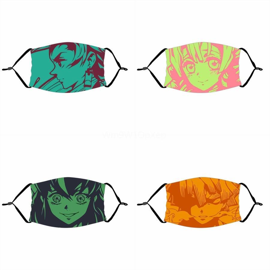 Fasion unisexe Fa Masques Wasale Reatale Dener Masque Trendy Imprimer Masques coupe-vent anti-poussière Cyclisme # 713