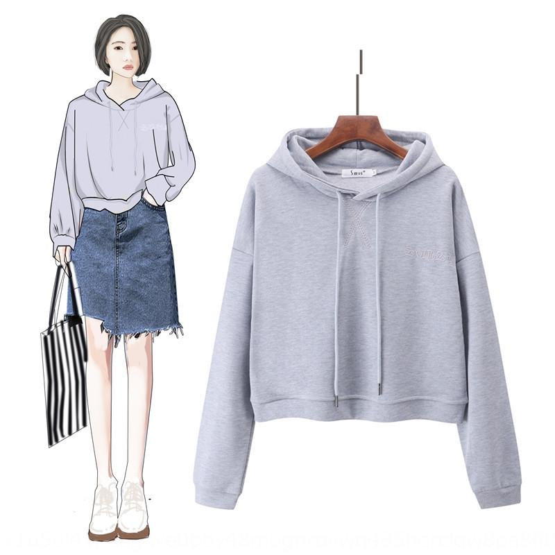 Avocado Coat pullover Green loose sweater women's New Cute Korean style women's autumn hooded pullover lazy wind thin coat