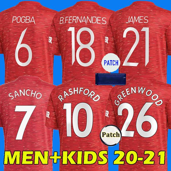 BRUNO FERNANDES 20 21 Manchester united soccer jersey united man football shirt MAGUIRE LINGARD Camiseta de futbol JAMES manchester utd WAN BISSAKA GREENWOOD