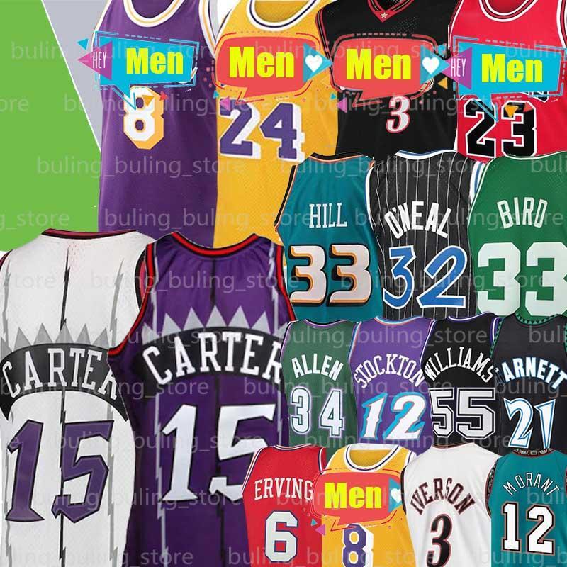 Allen Iverson 3 Jersey Vince Carter 15 Michael Grant Larry Bird Hill 33 Patrick Ewing 33 ONeal Kevin Garnett 21 Julius Erving 6