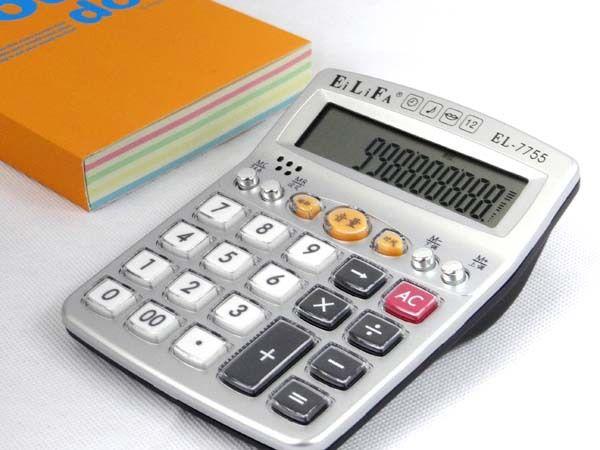 electronic calculator 12-bit calculator Wuka Digital LCD display screen Display time, date Live pronunciation, with alarm