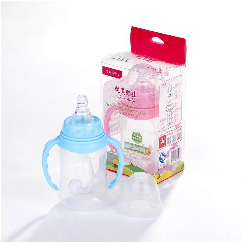 iX2sa combatir el fuego actualización 300ml de envío y enviar otro pezón PP bola de la gravedad de acero inoxidable botella de leche del pezón paja 1 espesado de calidad alimentaria