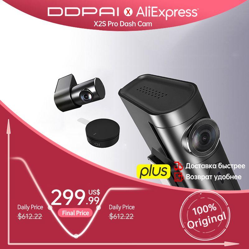 Original DDPai X2S Pro Dash Cam DVR 1440P HD 24H Parking Monitoring Master Built-in GPS n G-Sensor Sony MIX Front Rear Recording car dvr