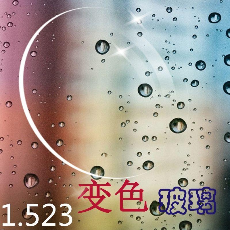 (Color-changing lens) 1.523 ultra-thin glass lens high myopia tea gray Glasses glass glasses