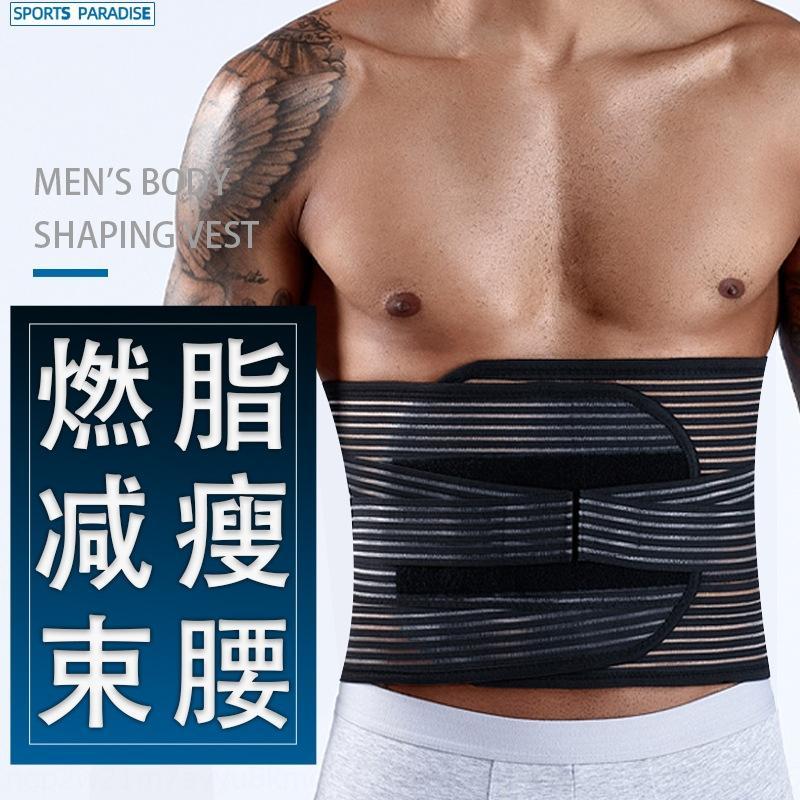 La côte Fitness ceinture de vêtements corps de mise en forme minceur pour hommes infirmant réduire shapewear bière sports Ceinture du ventre du ventre de bière