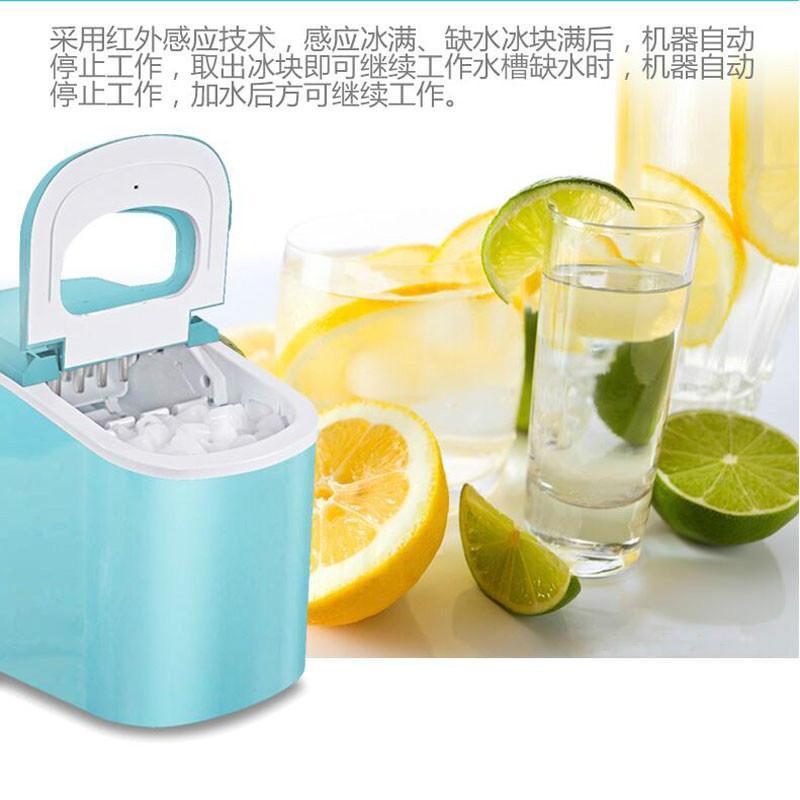 CE máquina de fazer gelo certificado / pequena máquina de fazer gelo elétrica / small corpo não ocupam espaço