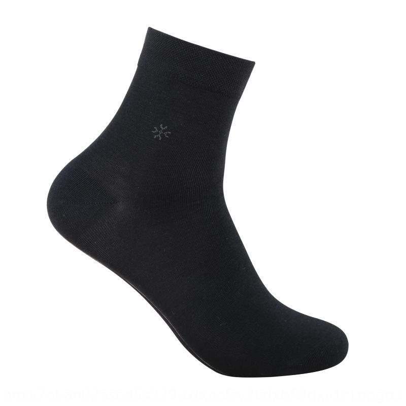 Frühling und Sommer neuer Chitin Männer und Socken weich Deo Fuß Baumwollgeschäft Mitte Beines Herrensocken antibakteriell