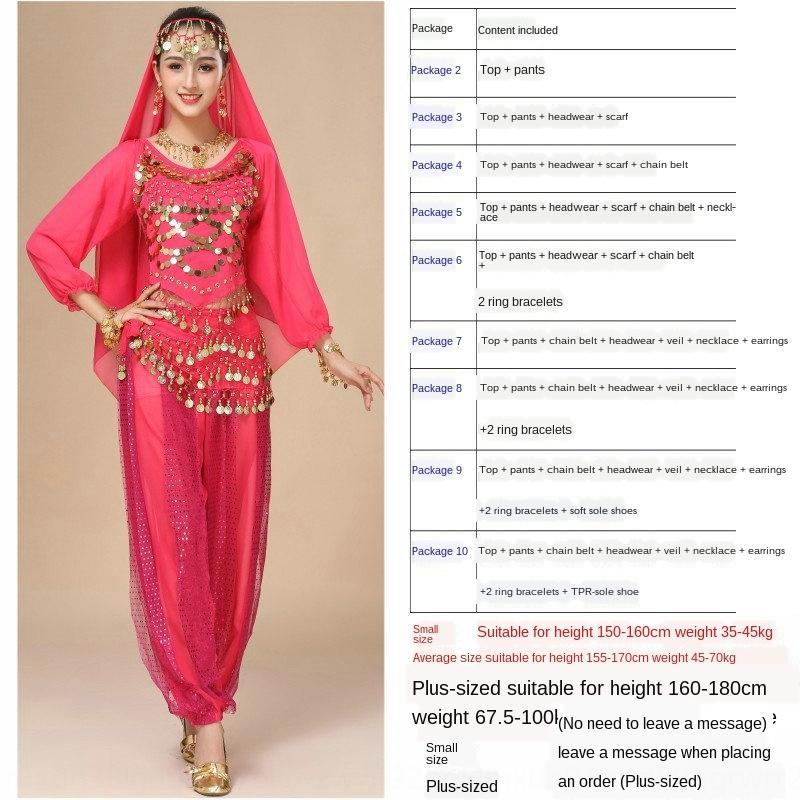 tavolo indiano vestito il costume nuovo costume femminile adulto etnico yangko Xinjiang danza danza del ventre abbigliamento Nazionale
