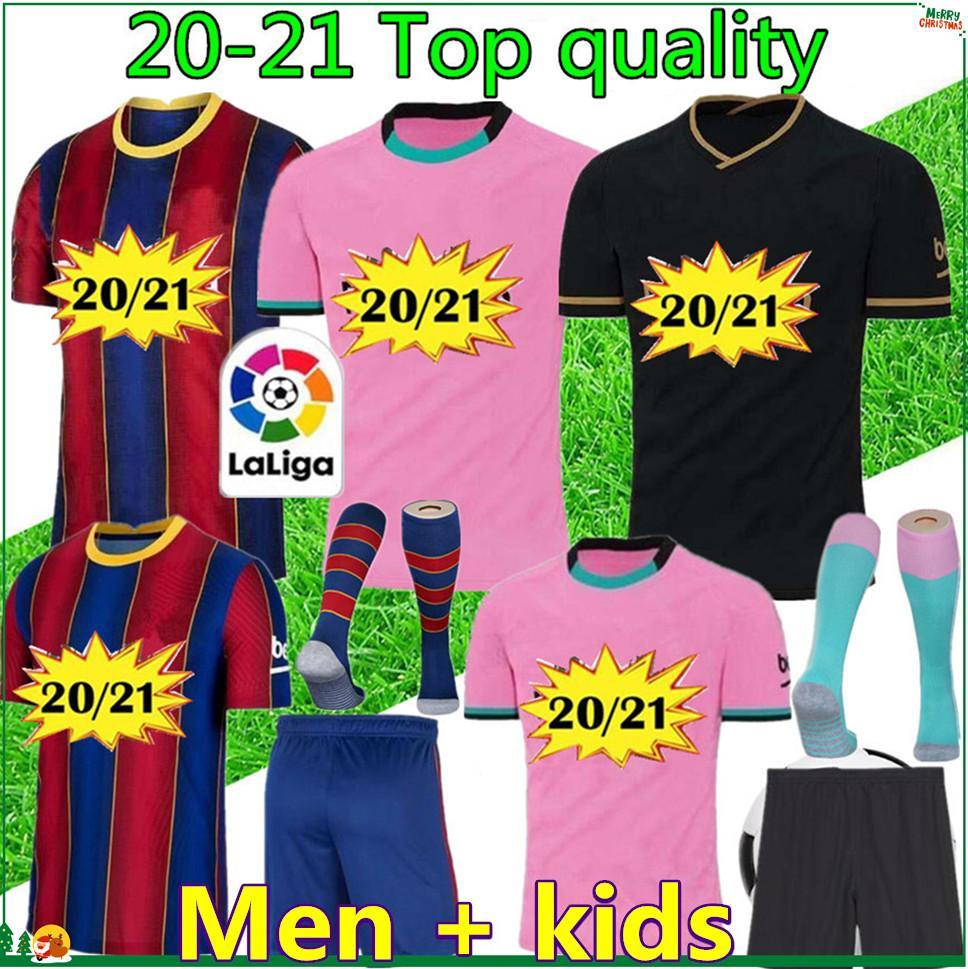 Soccer jersey 20 21 New football jerseys shirt 2020 2021 maillot de foot kids football kits 20 21 camiseta de fútbol camisetas