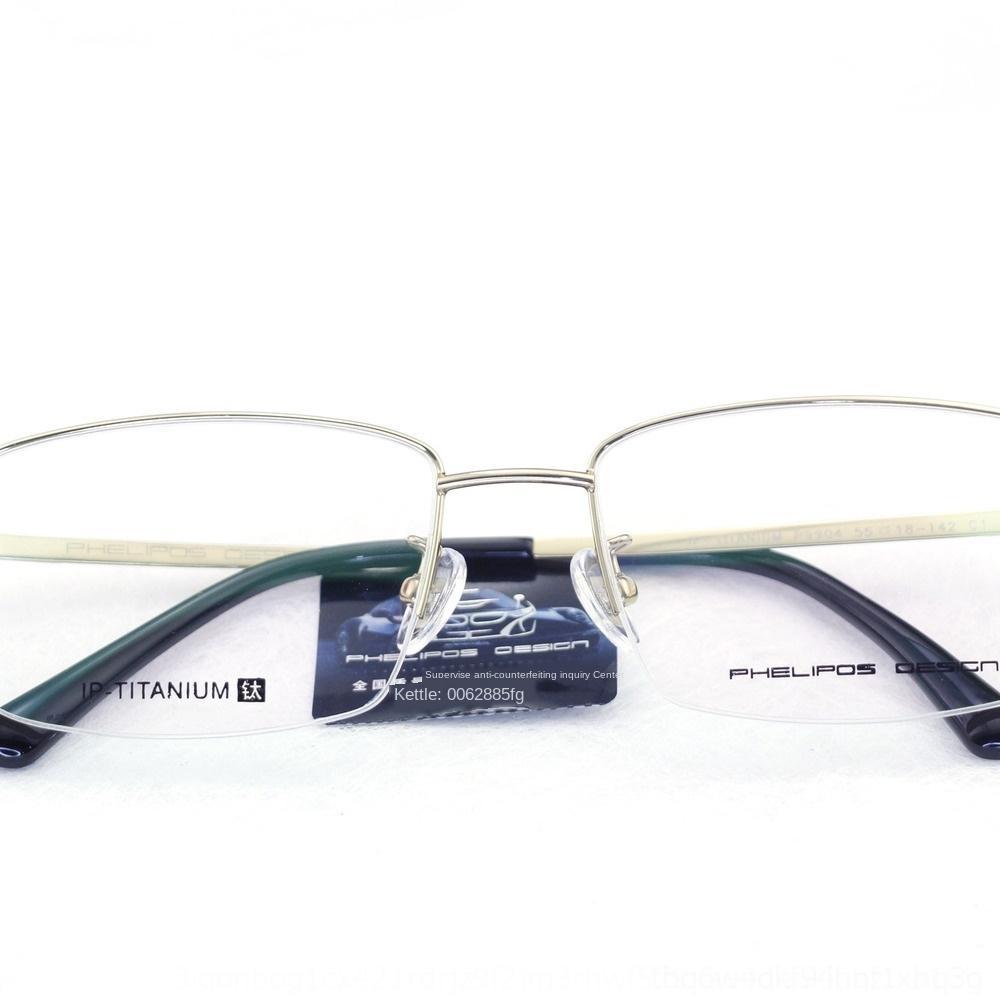2020 Halbrahmen Rahmen Männer Casual Kurzsichtigkeit reines Titan ultraleichte Brille quadratische Gläser optische Myopie P9904 uGCRw