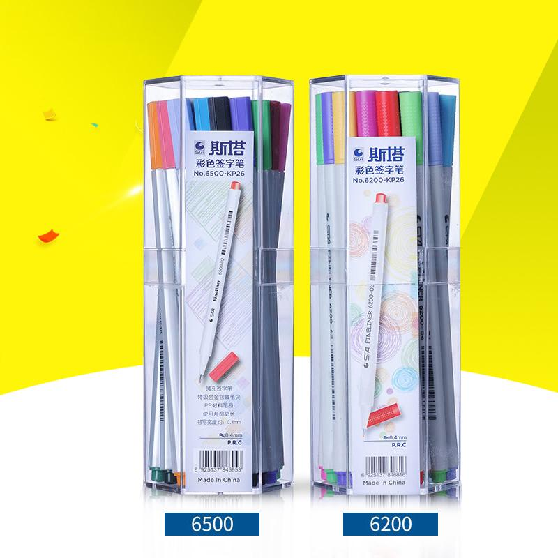 0.4mm 18 colori / insieme 26 colori / Set Belle Iine Penne Art Markers a base d'acqua per scrittura a mano disegno per bambini Graffiti Y200709