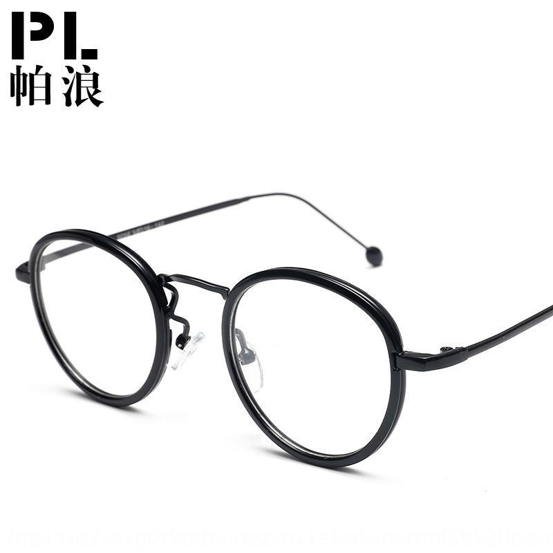 pieno di nuove coreana stylestyle 2020 occhiali miopia di vetro normali della vita bassa cornice miopia cornice letteraria uSgKP