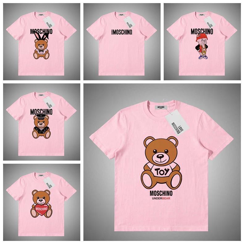 20SS Sommer-T-Shirt Männer Art und Weise kühlen Buchstabe gedrucktes Kurzarm Herren Damen-T-Shirts Spitzen T Shirts Kleidung S-XXL # 42210