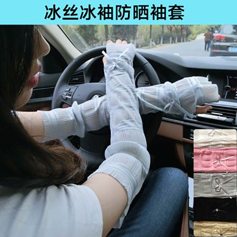 Dünne Außen offene Finger halb Finger Arm koreanischen Spitze Eis-Eis-Silk Sonnenschutzhülse Spitzehülse