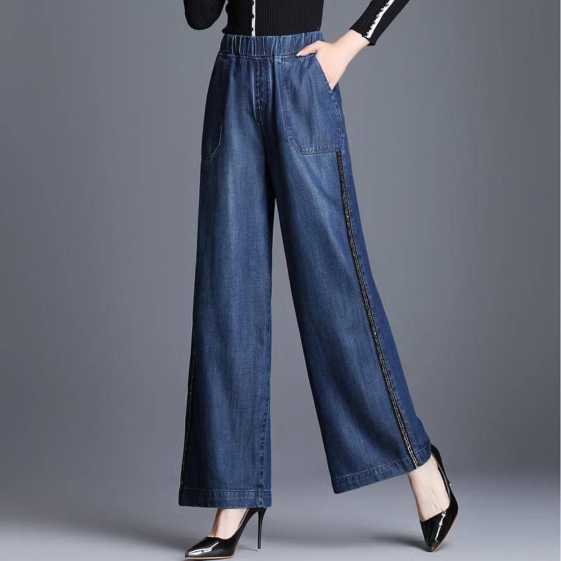 Pantaloni larghi del piedino per le donne plue taglia dei jeans del tencel allentati casuali della vita elastica dei jeans primavera autunno vita alta femminile qry0902 blu