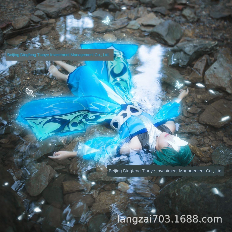 Piwang zhuang Zhouwang peau Zhuang Zhou gloire de rêve sans roi pesticides COS roi de ipj1J cosplay