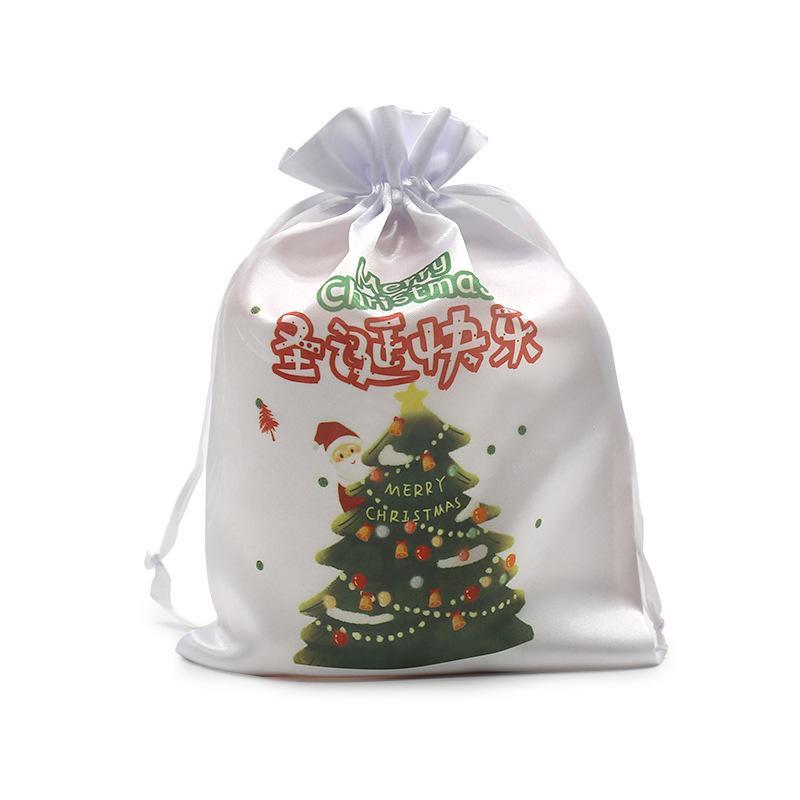 التسامي حلوى عيد الميلاد حقيبة فارغة الأبيض DIY النقل الحراري الرباط جيب البوليستر التخزين حزمة أكياس الهدايا والمجوهرات S M L XL