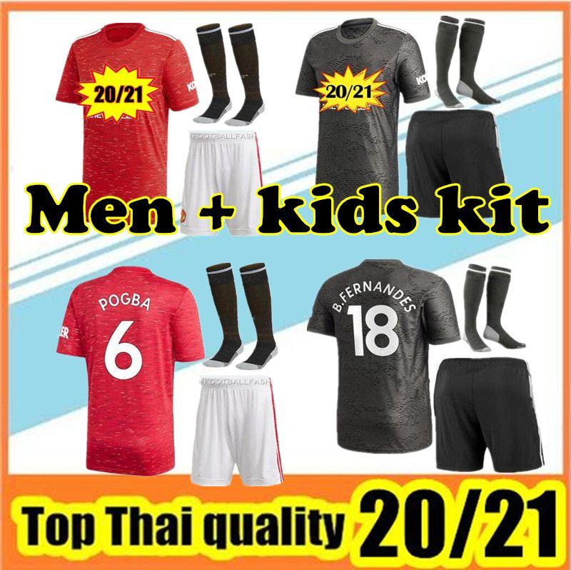 Manchester united Maillot De Foot 2020 2021 united UTD BRUNO maillot de football FERNANDES MARTIAL Rashford JAMES football chemises 20/21 homme + enfants équipement kit