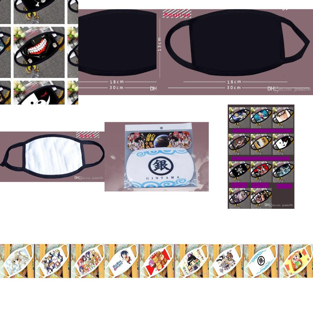 Cartoon Party Maschera per adulti bambini Anime Fun Fancy Dress Metà inferiore Viso Bocca muffola Maschera riutilizzabile polvere calda antivento Cotone