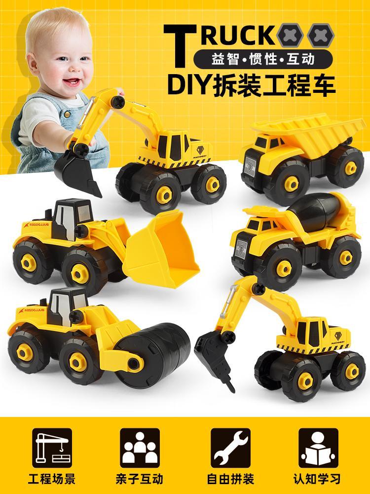 Cabrito de la construcción del juguete 6 en 1 juguete del bloque DIY desmontaje del vehículo ingeniería del carro del modelo del coche de plástico para niños Niños mayorista