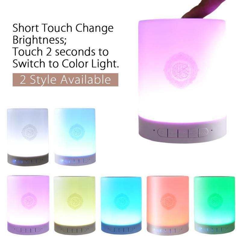 Coloré lampe LED USB FM Haut-parleur Quran Radio tactile Télécommande cadeau Coran récitateur Président musulman Portable MP3