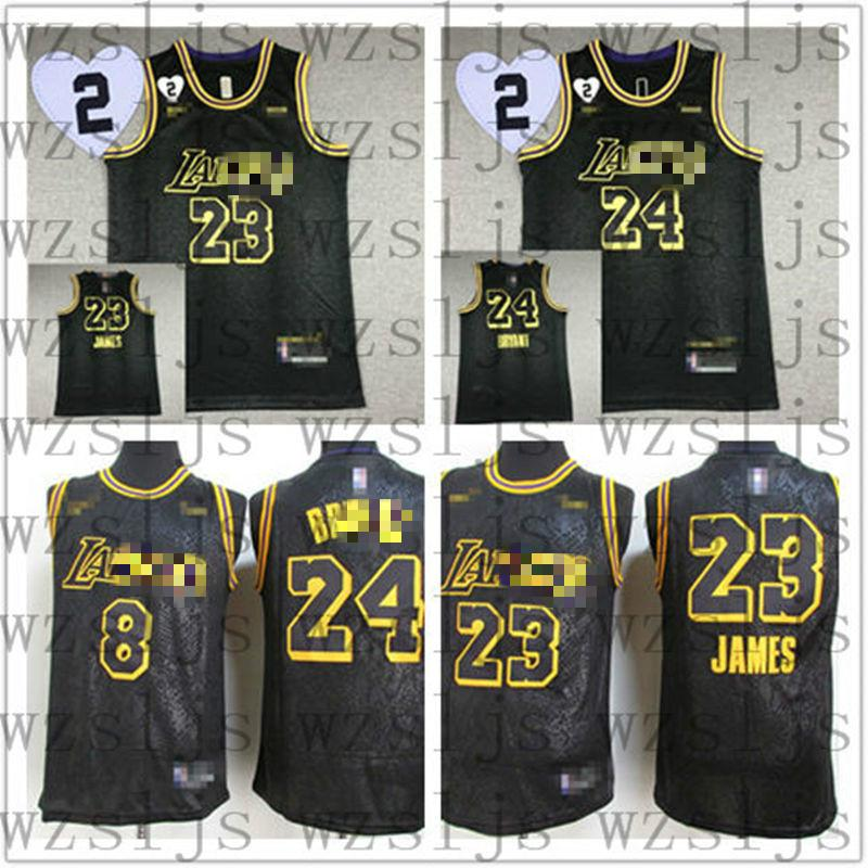 Mens Stitched Basketball Jersey James 23 Outdoor Comfortable and Breathable New City Black Edition Black Mamba Sports Jersey