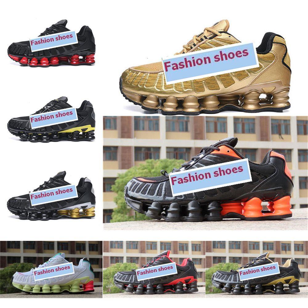 TL Xmas Спортивный Shox Восход Классический Запуск 2020ss обувь Shox NZ Баскетбол R4 EU72 1Q63