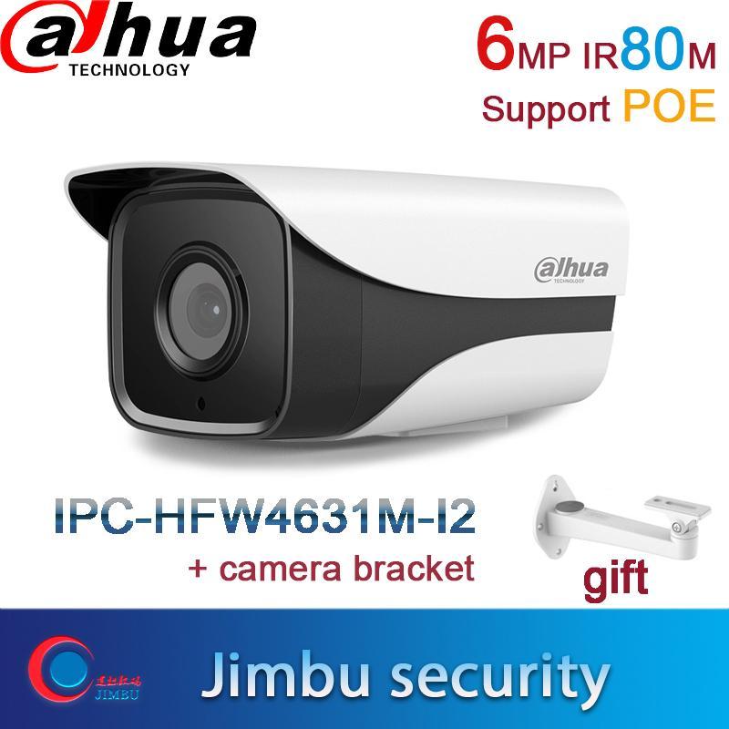 미니 카메라 Dahua IPC-HFW4631M-I2 6MP IP Cámara reeplazar IPC-HFW4433M-I2 IR 80M IP67 CCTV Con Soporte Original
