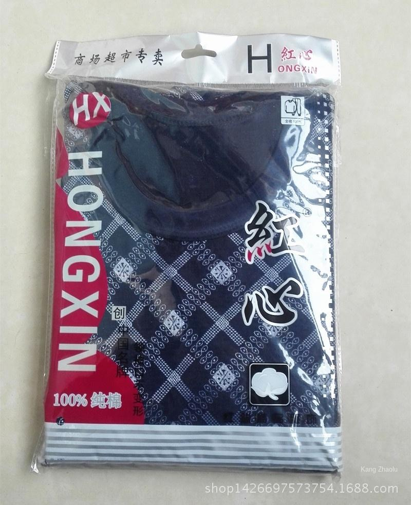 nK6da белье комплект брюки костюм нижнее белье костюм мужские закрывающие осенние брюки осенние напечатанных набор мужской одежды термины