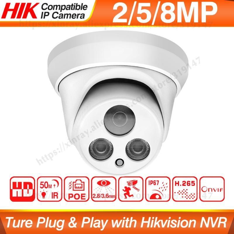 Hikvision Совместимость 5MP Dome POE IP-камера 8MP Главная CCTV камеры 1080P ИК 30м ONVIF H.265 P2P Plugplay безопасности IPC