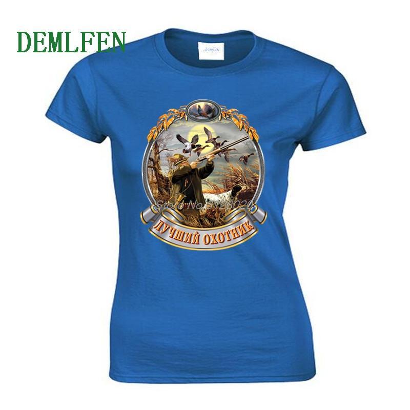 Moda Classic Mulheres O pescoço camiseta manga curta New O melhor caçador Rússia Imprimir T-shirt de algodão Camisas Casual Cool Tees Tops