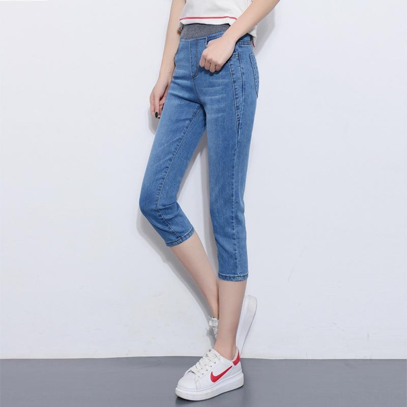 jg4ta Artı Artı boyutu summ Kot pantolon kalem er yeni yüksek bel kot kadın şişman mm elastik bel küçük ayaklar yedi puan streç kalem tava